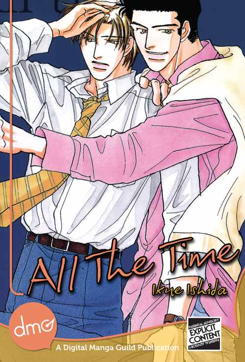 {Ishida Ikue} All the Time [3.5]